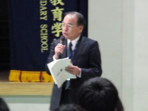 ご講評をくださる出口 利定 国立大学法人東京学芸大学長