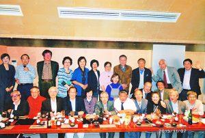 2015年 15期 同期会