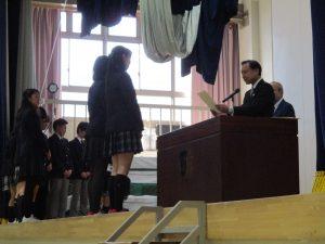池田校長と鈴木副会長から表彰