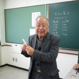 BB★稲葉靖雄
