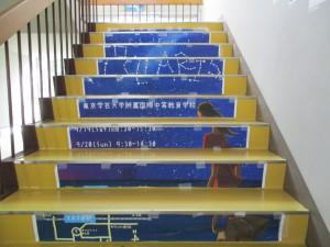 一段一段、丁寧に飾られた階段を上ってゆくと・・・