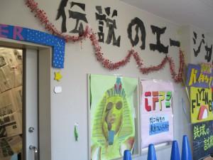 教室や体育館、学校中が生徒たちのプレゼン舞台となっています。