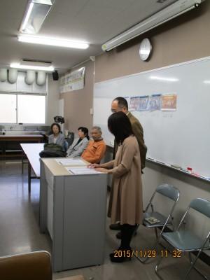 日本語研究室に一番近い教室が会場でした