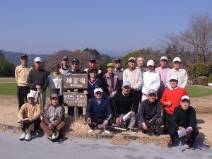 ゴルフ会20170330