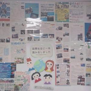 ISS 活動(留学)
