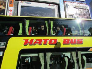 『2階建バス』の運航日に当たるか当たらないかは時の運・・・ラッキーな私たちです。