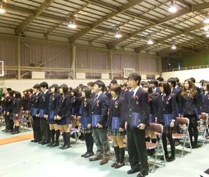第1回 附属国際中等教育学校 卒業式